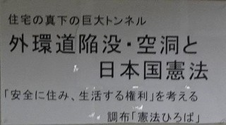 0-1-1_KenpouHiroba.JPG