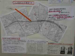 1-2-0to1_KanbotuMap.JPG