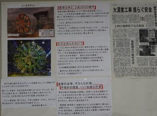 2-1-0_zigyouhi.JPG
