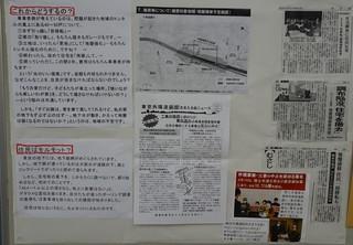 2-2-0_KanbotuHigai.JPG