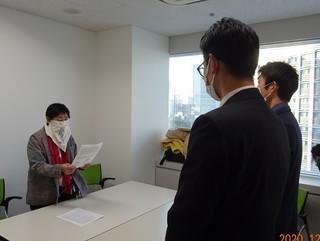 20201225_SeimeiToNEXCO-E.jpg
