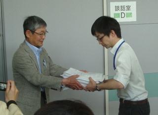 2_DSC06799_署名提出1 (2).JPG