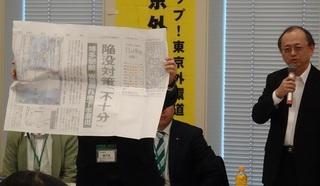 0115_paper-hakata_takeuchi_s.jpg