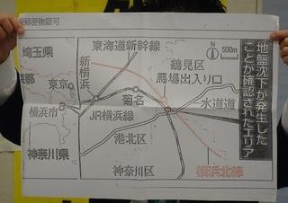 0115_paper-hamakita_s.jpg